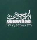 Photo book, 'Arba'een' published in three languages