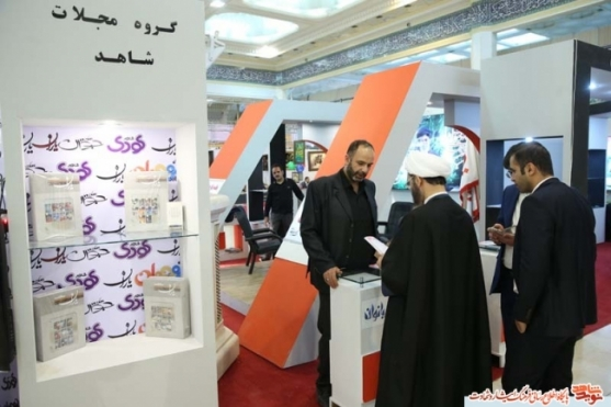 Group Exhibition of Press and News Agencies Newspapers shahed on the first day