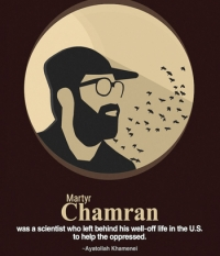 Chamran was a scientist who left behind his well-off life in the US to help the oppressed: Ayatollah Khamenei
