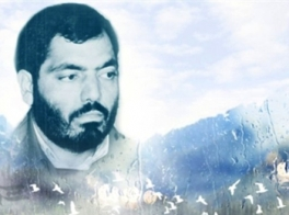 Commemoration ceremony of martyr poet Ahmad Zare'ee