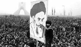Iran 1979: The Tyrant Dies and His Rule Is Over, the Martyr Dies and His Rule Begins
