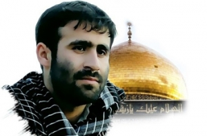 Unsaid words of the first Talabe martyr of Shrine Defender in Fars State