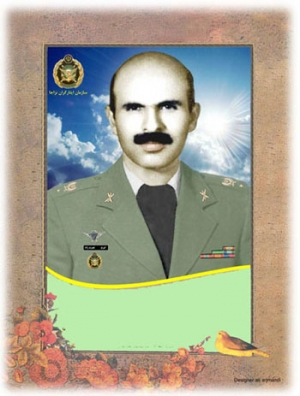 The epic of general martyr Iraj Nosrat Zad n blockade of counterrevolution
