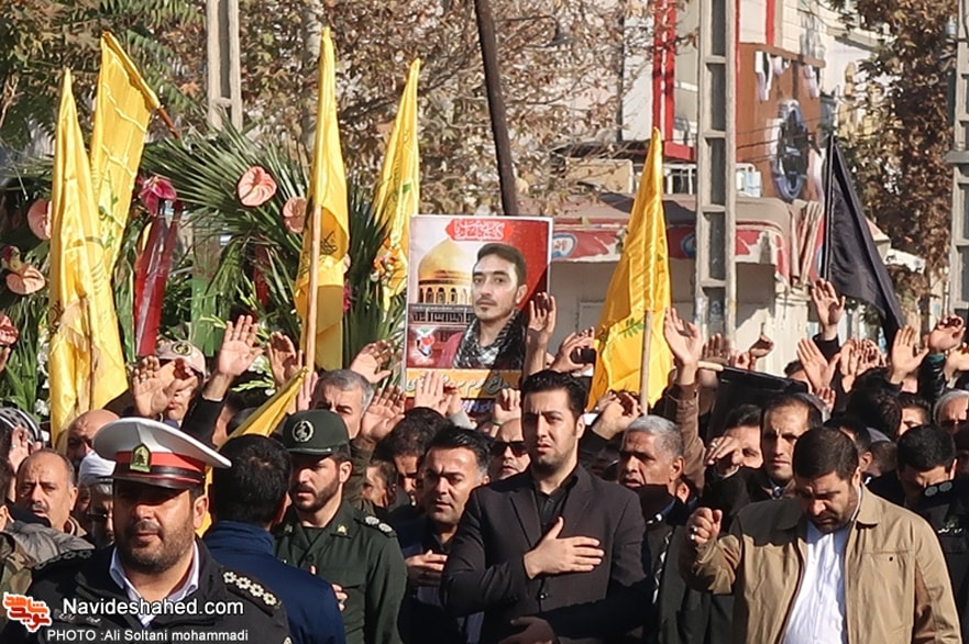 "Funeral procession of shrine defender martyr "" Sayyed Ali Naghavi"