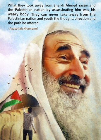 A readable biography of martyr Sheikh Ahmed Yasin