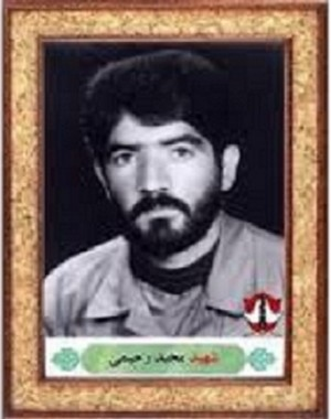 The biography of Martyr Majid Rahimi