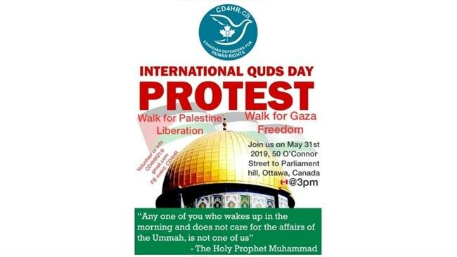 World gears up to mark Quds Day