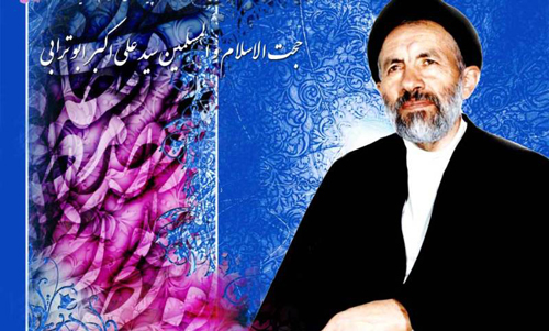 The Memorial Ceremony of Sayyed Ali Akbar Abu Torabi will be held in Tehran