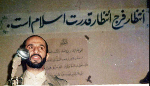 The anniverssary martyrdom of Haj Davood Karimi will be held in Tehran