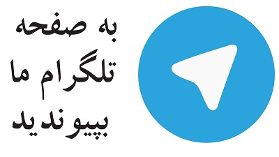 کانال+تلگرام+داستان+نوجوان