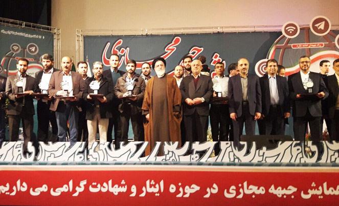سومین جشنواره جبهه مجازی ایثار و شهادت برترین هایش را شناخت+ اسامی منتخبین