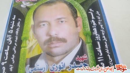 از حاجت زیارت تا اجابت شهادت شهید مدافع حرم افغانستانی