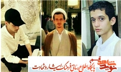 مراسم بزرگداشت مدافعان حرم حجج اسلام شهیدان محمد کریمیان و سعید بیاضی زاده