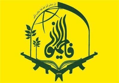 وصیت شهید فاطمیون یک روز قبل از شهادت + دستخط