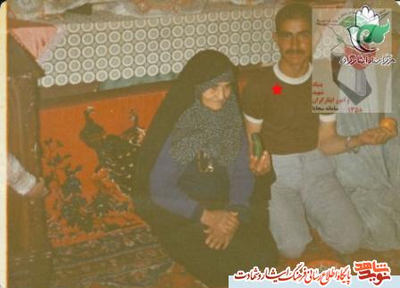 برگی از دفتر شهید علی حسین عربخواری