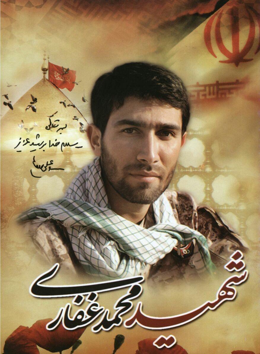 دستنوشته امام خامنهای بر تصویر یک شهید+عکس