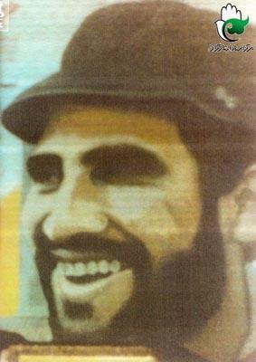 نگاهی به زندگی شهید علی قمی کردی در روز شهادتش