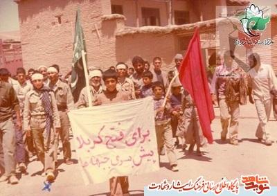 زندگی و وصیت نامه شهید غلامعلی نادری + دستخط