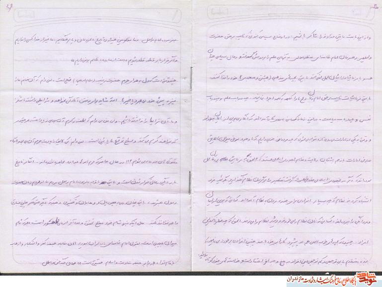 وصيت نامه شهيد مدافع حرم على جمشيدى + دستنوشته