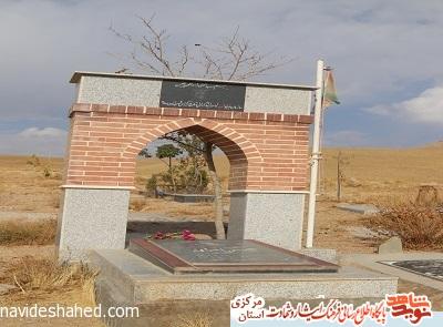 مزار دو شهید از روستای نوبران