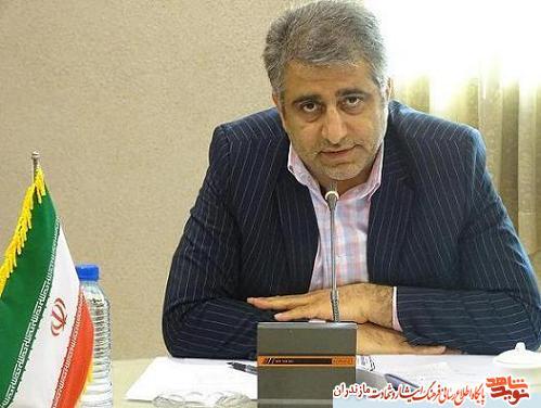 نويد شاهد مازندران