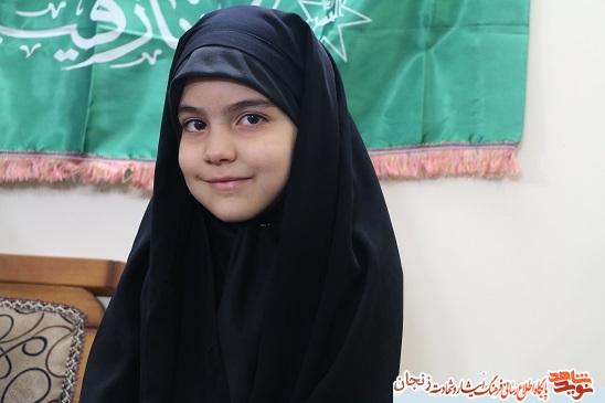 دخترم را از حضرت زینب (س) گرفتهام