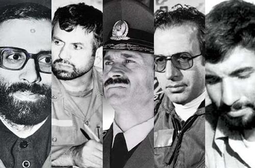 سقوط هواپیما و شهادت 5 تن از سرداران رشيد اسلام