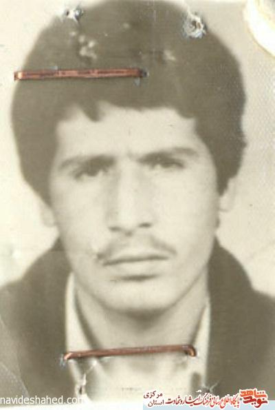 اسامی شهدای روستای سرسختی از توابع شهرستان شازند