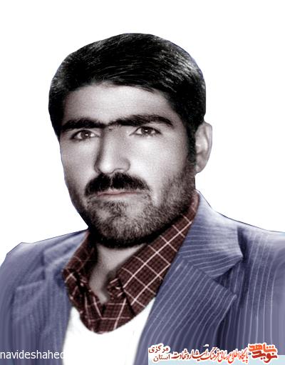 معرفی چهار شهیدِ روستای آرکوین از توابع شهرستان اراک
