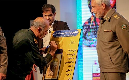سردار رحیم صفوی: شهید صیاد شیرازی الگویی برای آزادیخواهان جهان است