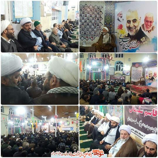 مردم ایران هیچگاه رهبر خود را تنها نخواهند گذاشت
