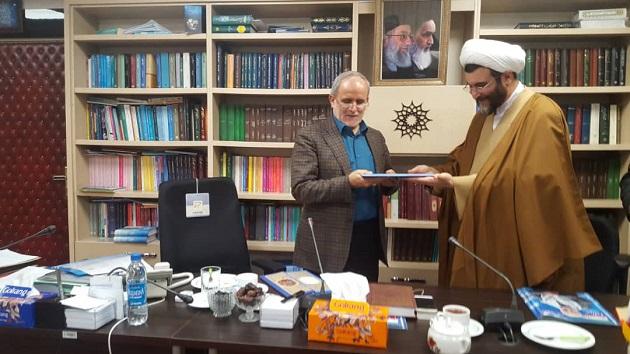 تفاهمنامه مشترک بین بنیاد شهید و پژوهشگاه علوم انسانی امضا شد