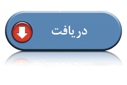 دانلود پوستر سالگرد ارتحال امام خمینی (ره) و قیام 15 خرداد