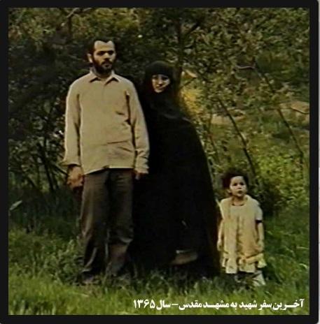 شهید درفشی می خواست «شهید دریا» شود/ جزء اول قرآن را با اخذ وام مصور کردم
