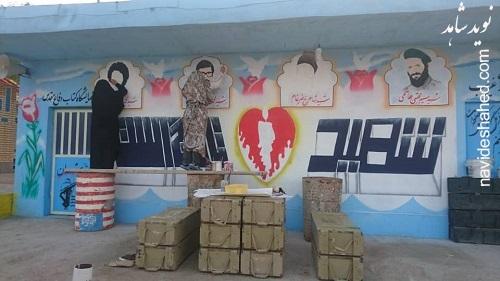 احیای محل شهادت 500 شهید در