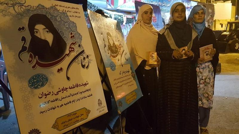 ۲۷۰۰۰ کارت نایب الشهید  در بین زائران اربعین توزیع می شود