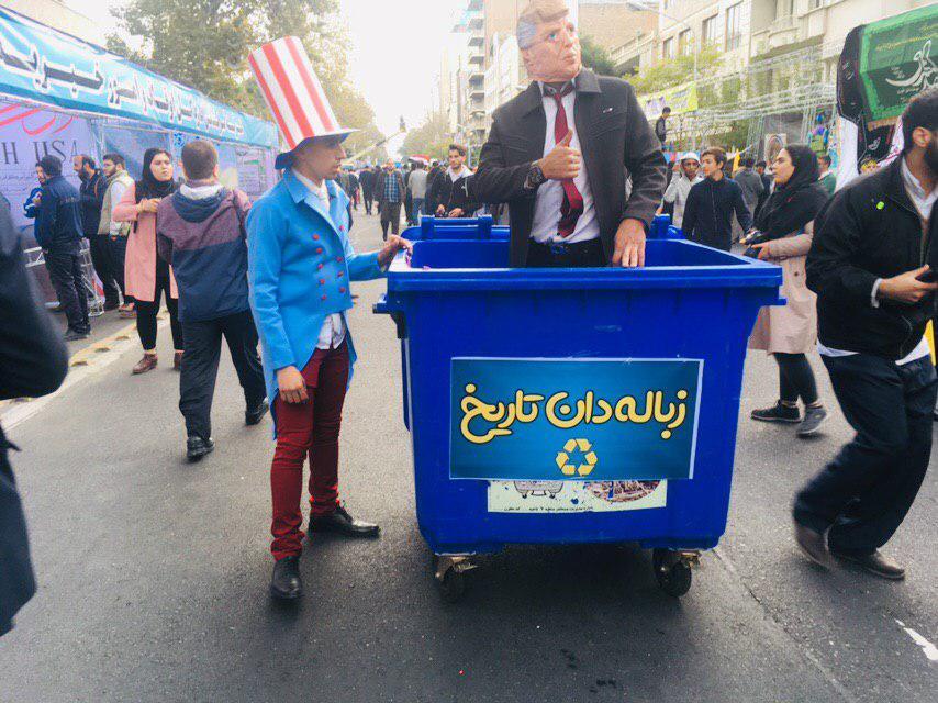 ایران یکپارچه فریاد