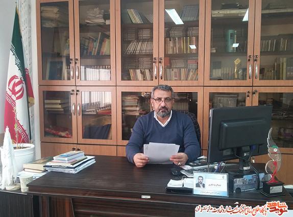 فراخوان دهمين جشنواره «ادبيات داستانى بسيج» در مازندران