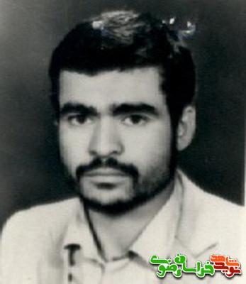 شهید اسکندر آرمین