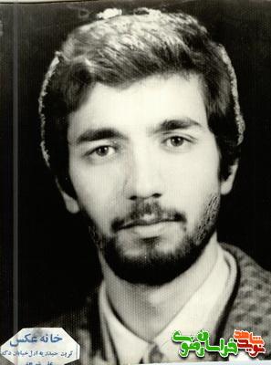 شهید سید محمدرضا بهشتی