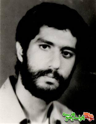شهید عباس خزایی
