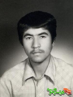 شهید محمد مرادی فر